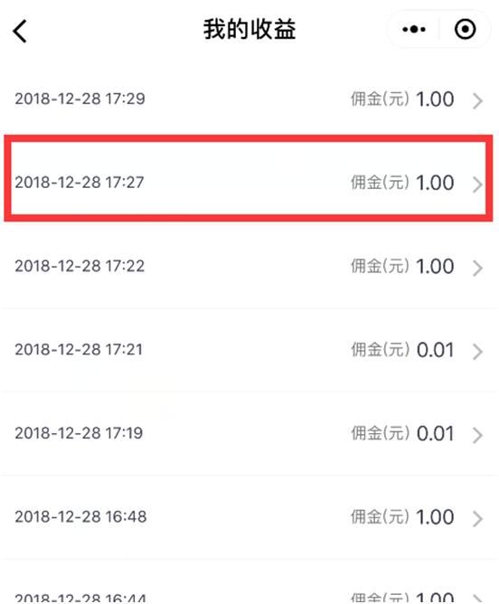 推广员-银豹博客