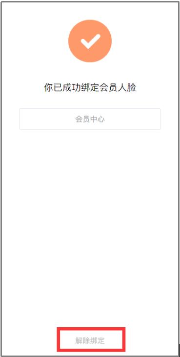人脸识别(PC端)-银豹博客