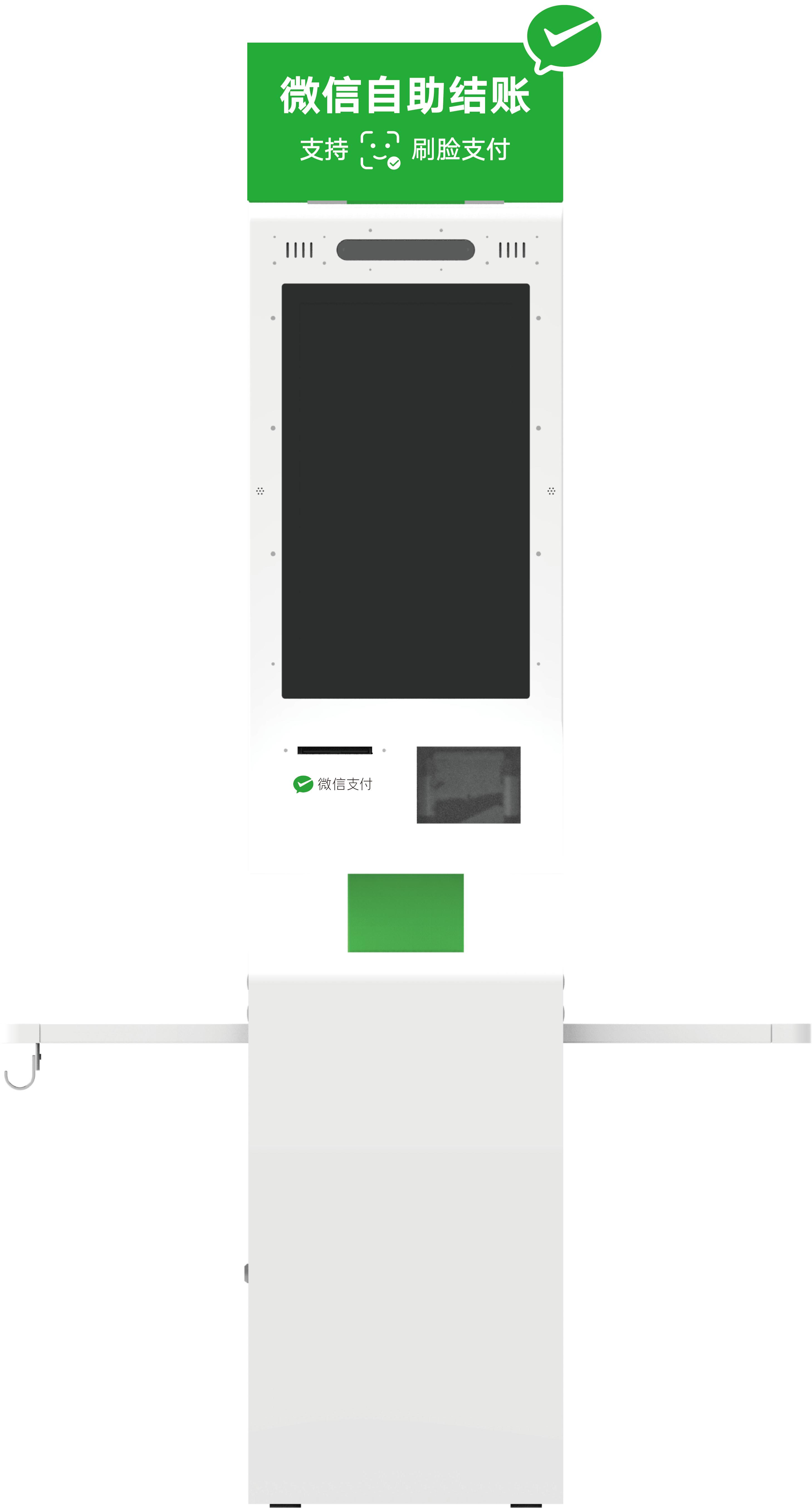 微信刷脸支付-银豹博客