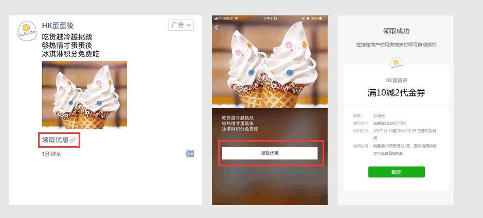 免费发微信朋友圈广告-银豹博客