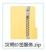 银豹&汉朔电子价签操作(新版)-银豹博客