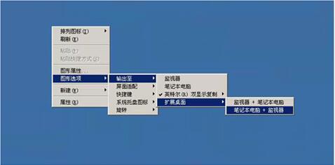 副屏播放广告-银豹博客