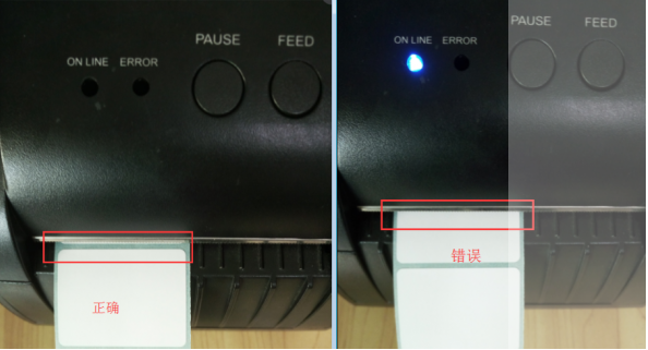 PC标签机连接设置-银豹博客