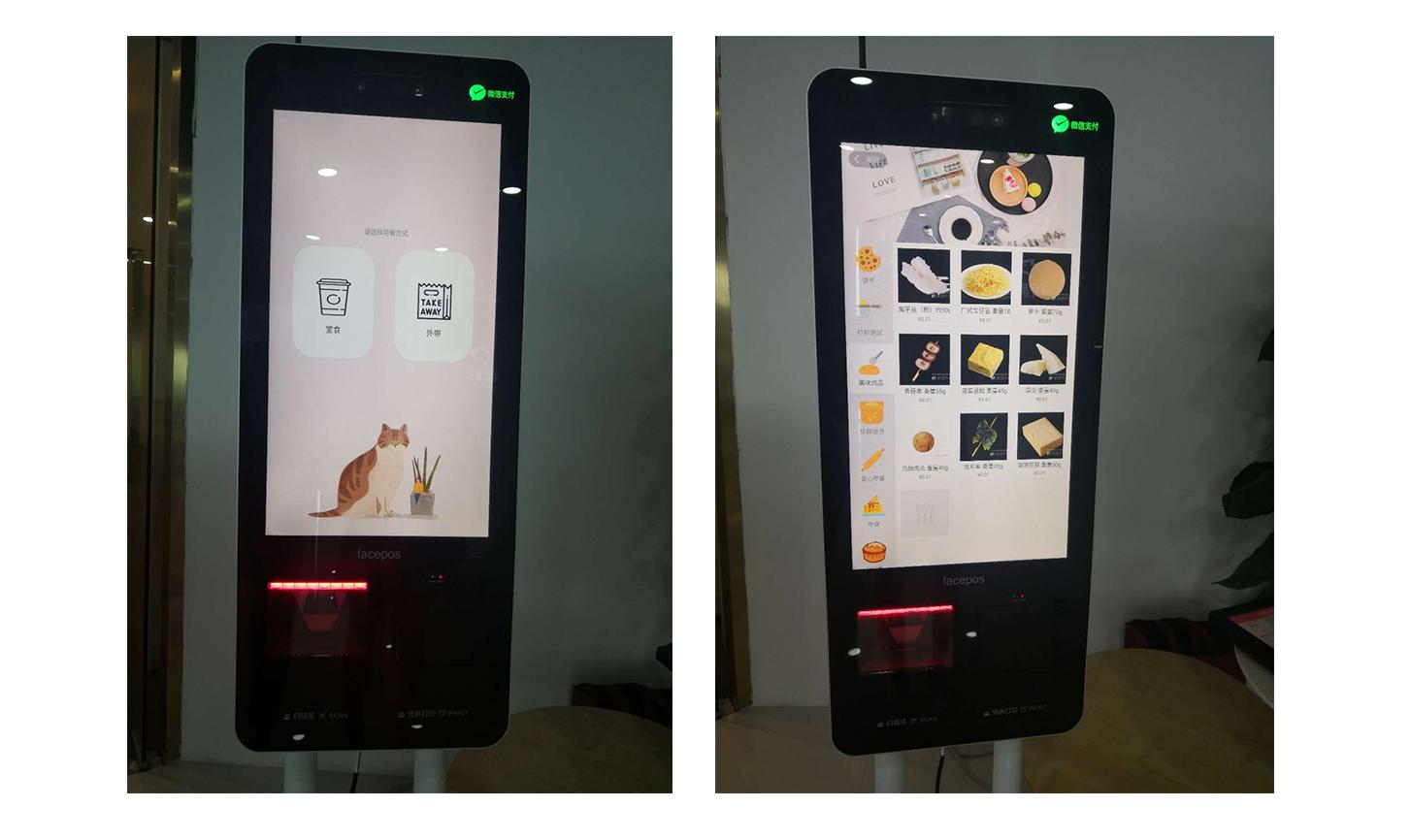 自助点单机—餐饮版页面配置-银豹博客