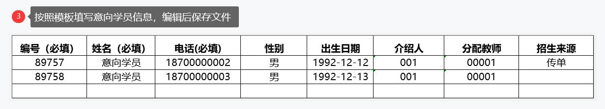 银豹艺培云端管理使用说明-银豹博客
